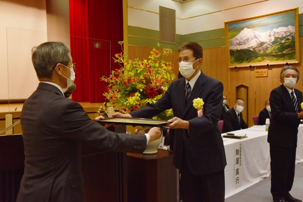 2020年JAひだ地域振興農業大賞特別賞